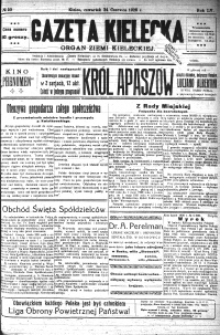Gazeta Kielecka, 1926, R.57, nr 83