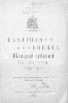Pamjatnaja Knižka Keleckoj Gubernii na 1906 god