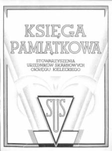 Księga pamiątkowa Stowarzyszenia Urzędników Skarbowych Okręgu Kieleckiego z uwzględnieniem rozwoju administracji skarbowej i monografii woj. Kieleckiego.
